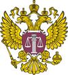 Верховный Суд России