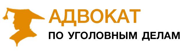 Уголовный адвокат в Ульяновске Евгений Корчагин