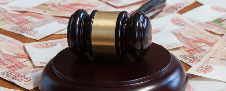 Победа адвоката по ч.2  ст. 159 УК РФ. Дело прекращено.